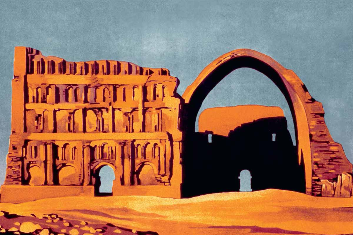 Couverture du livre Boussole de Mathias Enard, représentant Palmyre
